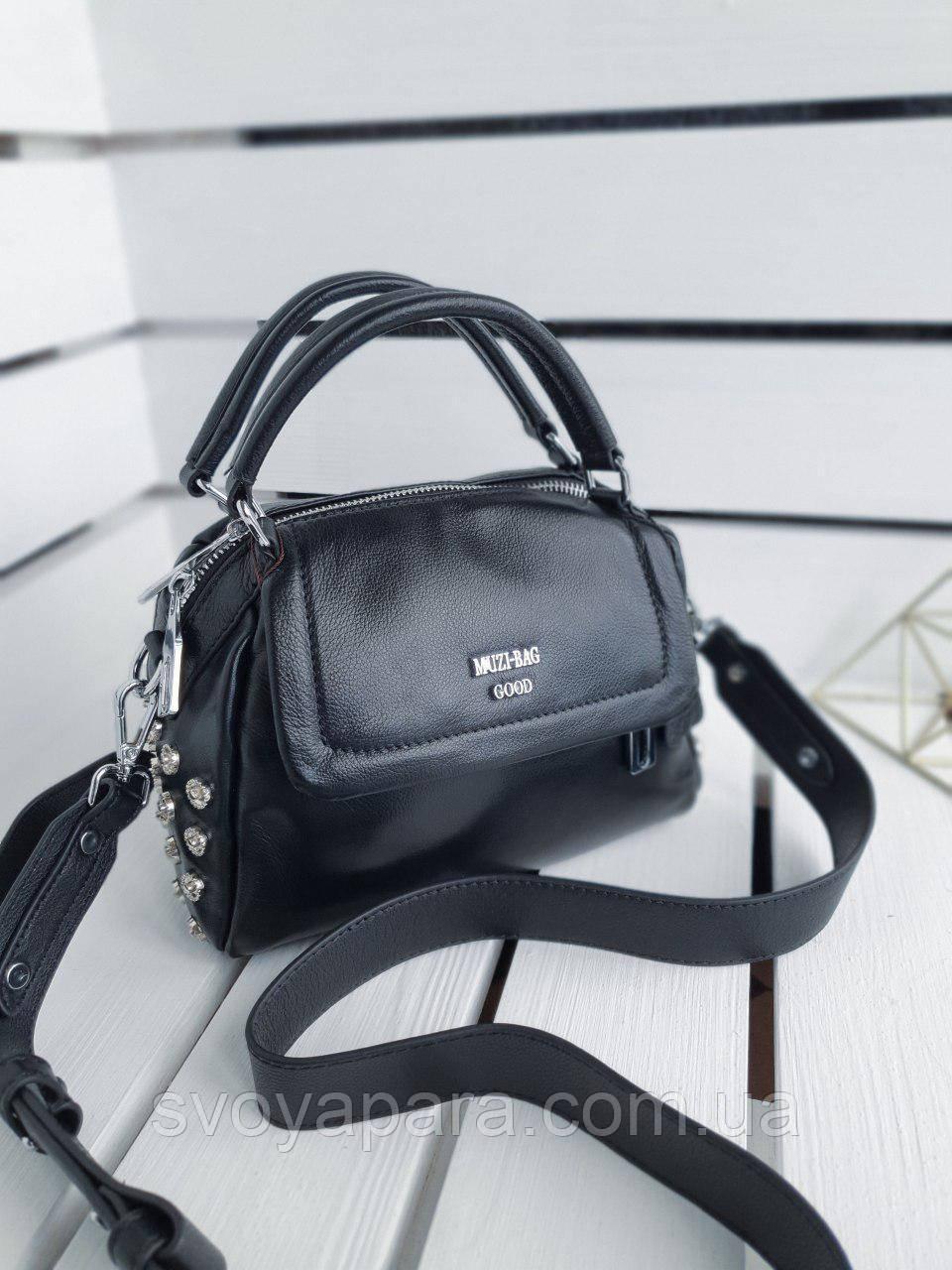 Кожаная женская сумка размером 23х18х12 см Черная (01238)
