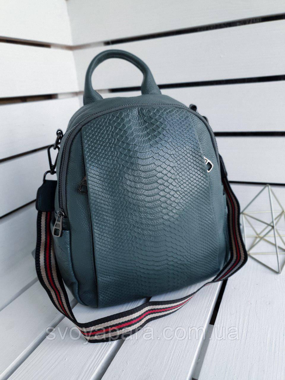 Кожаный женский рюкзак размером 30х24х11 см Сизый (01240/1)