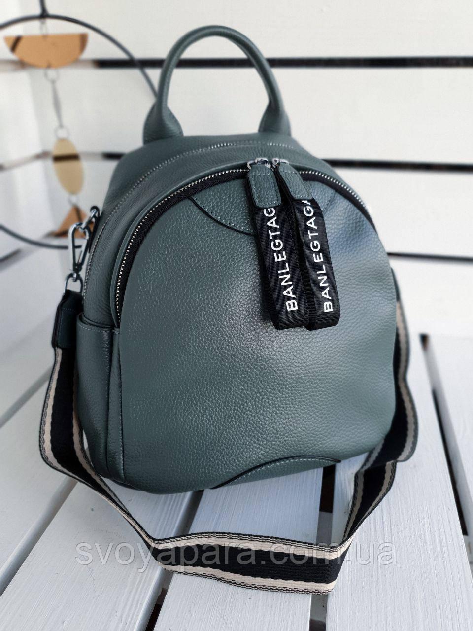 Кожаный женский рюкзак размером 25х25х13 см Черный (01281)
