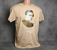 Футболка 'Тарас', футболка с украинской тематикой, патриотическая футболка, мужская футболка, фото 1
