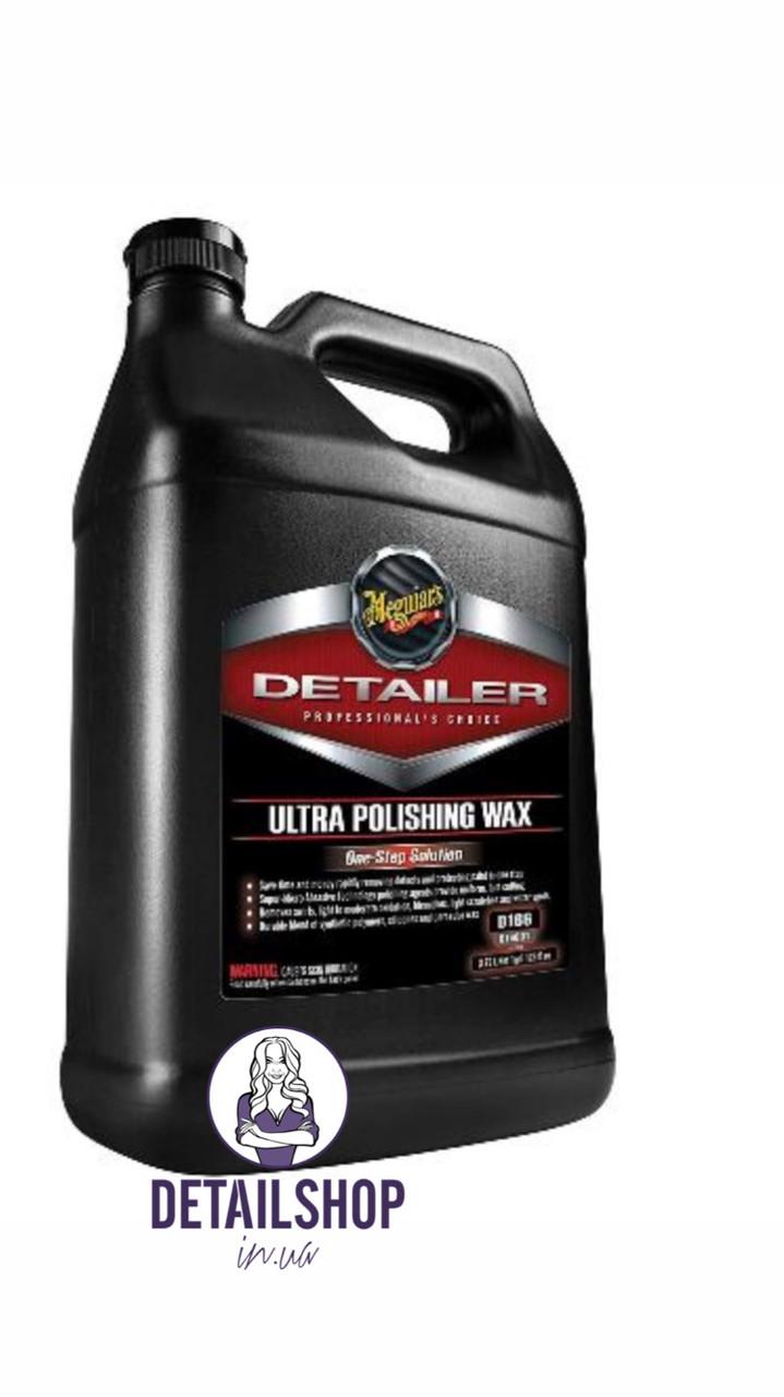 """""""Ультра поліруючий віск  - Meguiar`s Ultra Polishing Wax 3,79 л."""