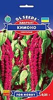 Насіння Амаранту хвостатого Кімоно (0.25 г) For Hobby TM GL Seeds