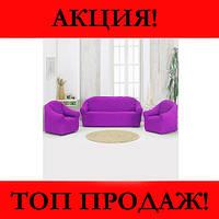 Накидка на диван (Фиолетовая)