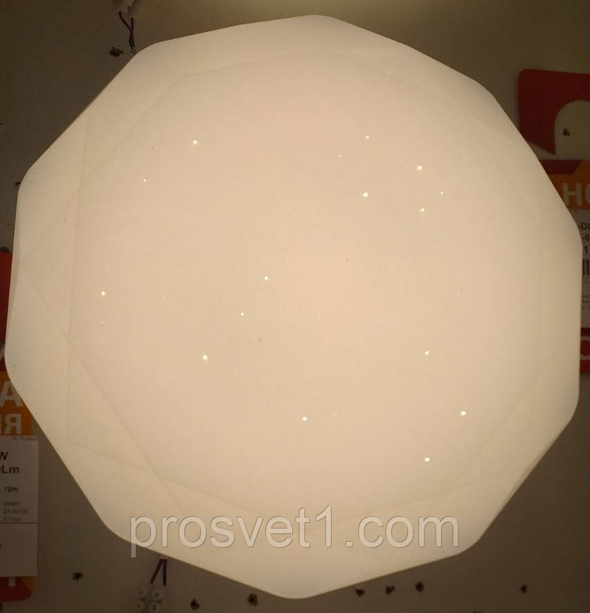 Светильник LED Smart V-CL-DIAMOND 30W 3000K-6500K 2400Lm VELMAX