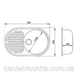 Кухонная мойка Lidz 780x500/200 STO-10, фото 2
