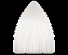 Небольшой абажур купол Umage Ripples (диаметр 15 см)