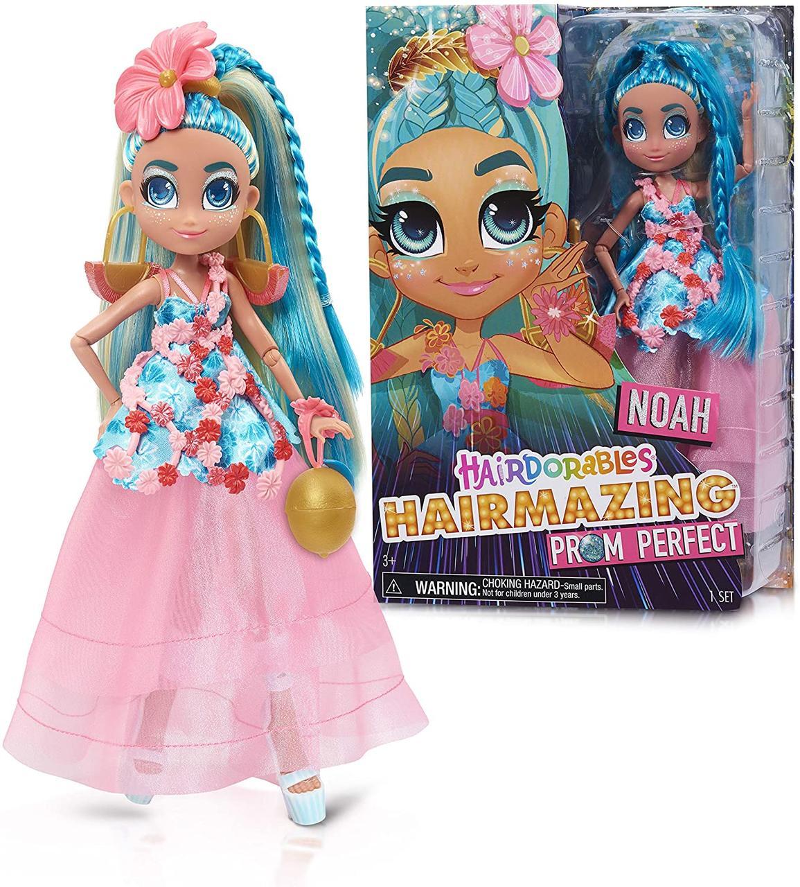Велика Лялька Хэрдораблс Ноа 26 см Випускний бал Hairdorables Hairmazing Noah Fashion Doll