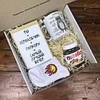Подарочный Набор City-A Box Бокс для Женщины Мужчины Идеальный Друг из 4 ед №2408, фото 2
