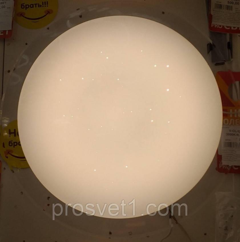 Светильник LED Smart V-CL-Galaxy 40W 3000K-6500K 3200Lm VELMAX