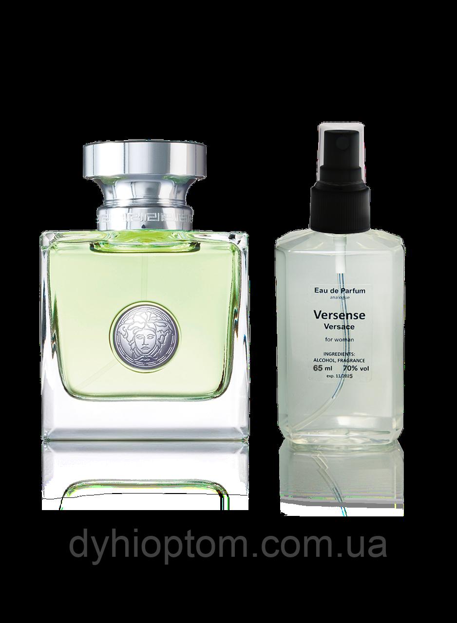 Пафюмированная вода для жінок Versace Versense 65ml