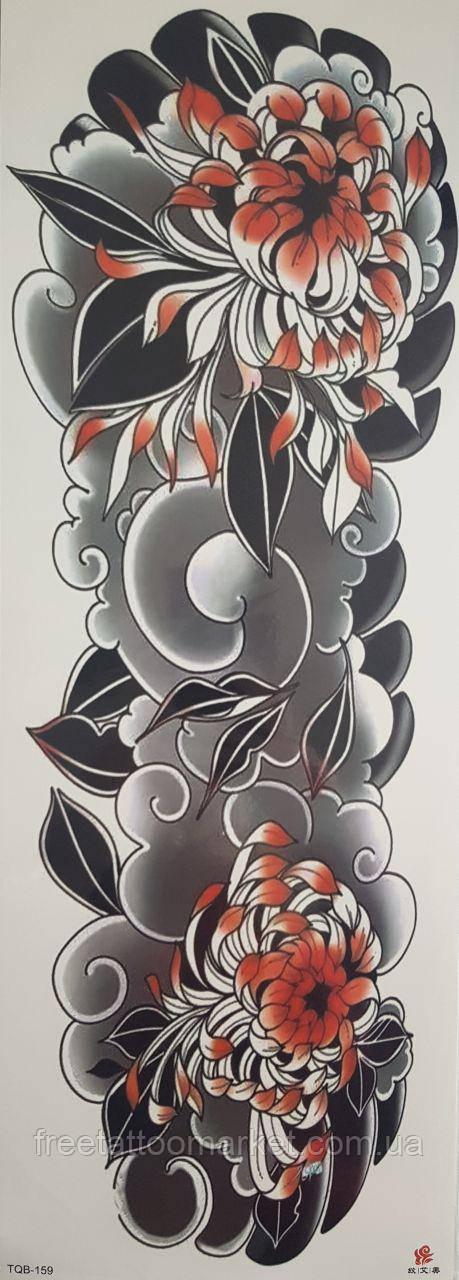 Временные татуировки TQB-159 (17х46см)
