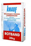 Штукатурка гипсовая сухая смесь Knauf Rоtband 30кг