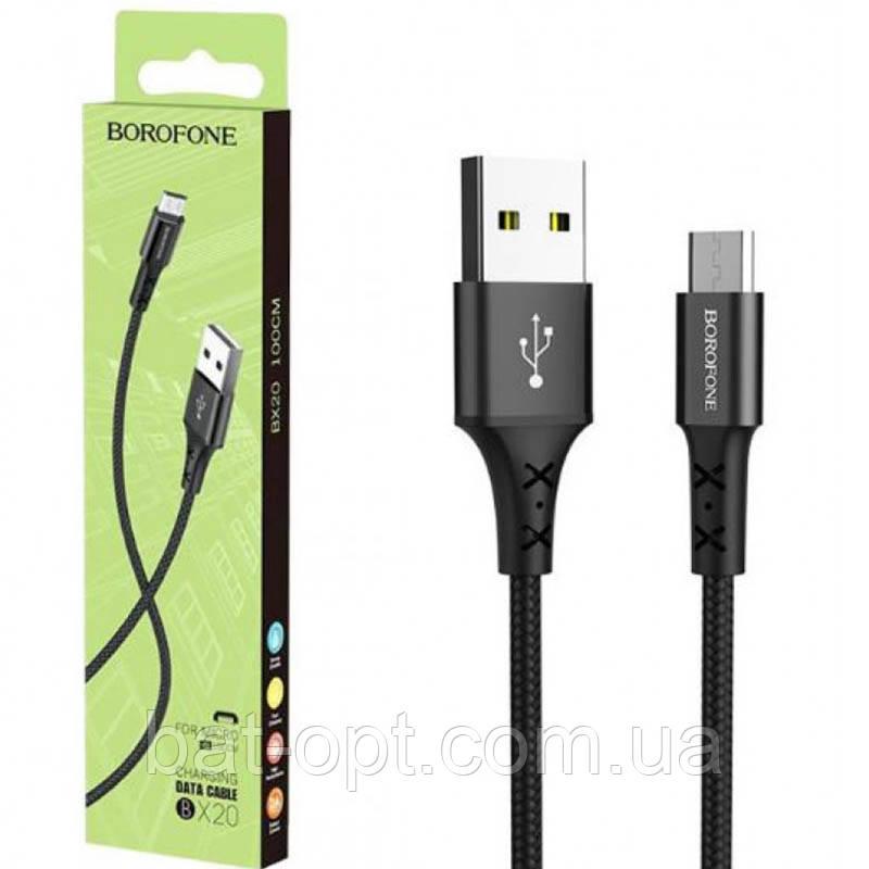 Кабель USB Micro Borofone BX20 Enjoy черный