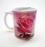 Чашка БАБУСІ, фото 3
