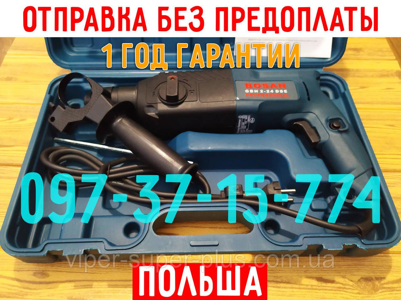 Электрический Перфоратор Bosan GBH2-24    Кейс   ПОЛЬША   Перфоратор Бошун ГБХ2-24 680W