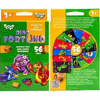 Настольная развивающая игра «Dino Fortuno»