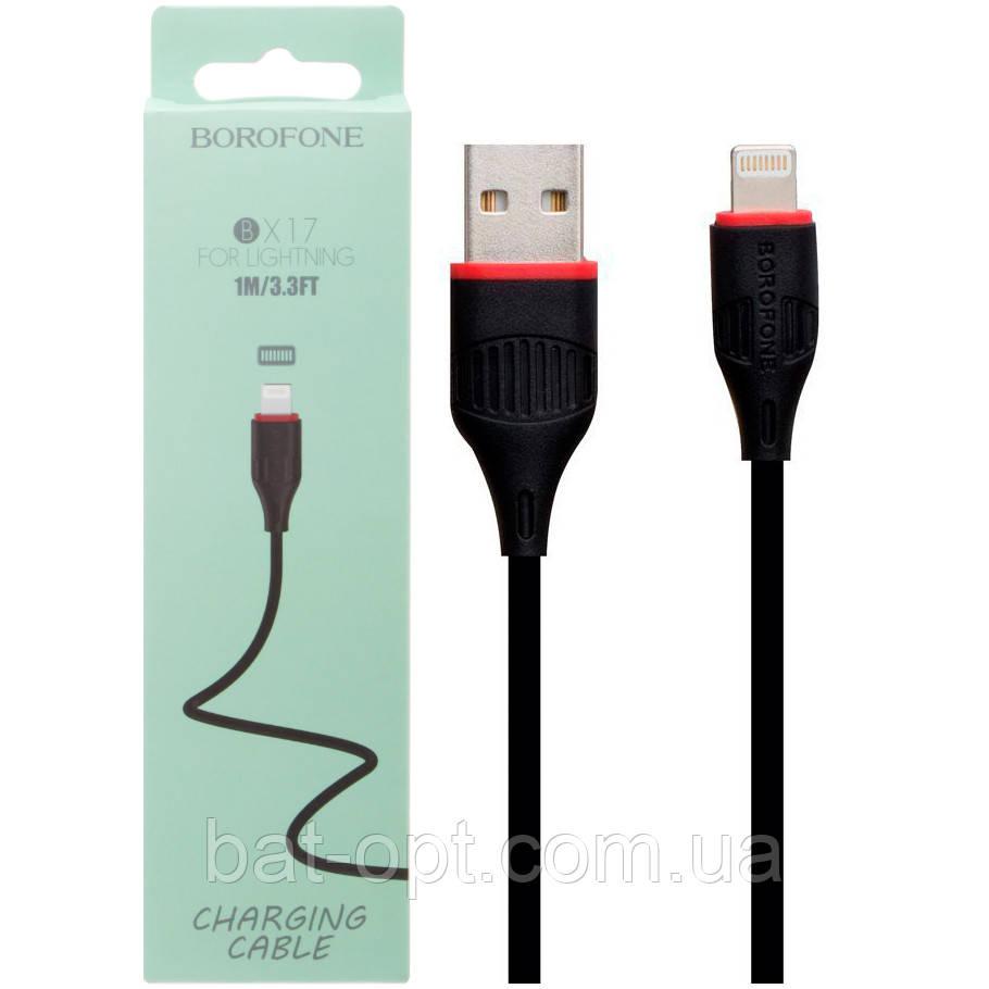 Кабель USB Lightning Borofone BX17 черный