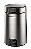 Кофемолка GRUNHELM GС-3051