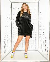 Стильный женский велюровый свитшот-туника больших размеров с карманами и стразами р.48-54. Арт-2474/15