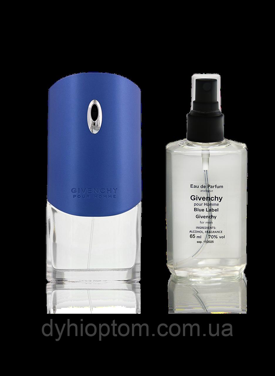 Пафюмированная вода для чоловіків Pour Homme Blue Label 65ml