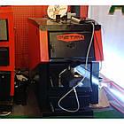 Котел твердотопливный 18 кВт «Retra Light», стальной бытовой котел, фото 9