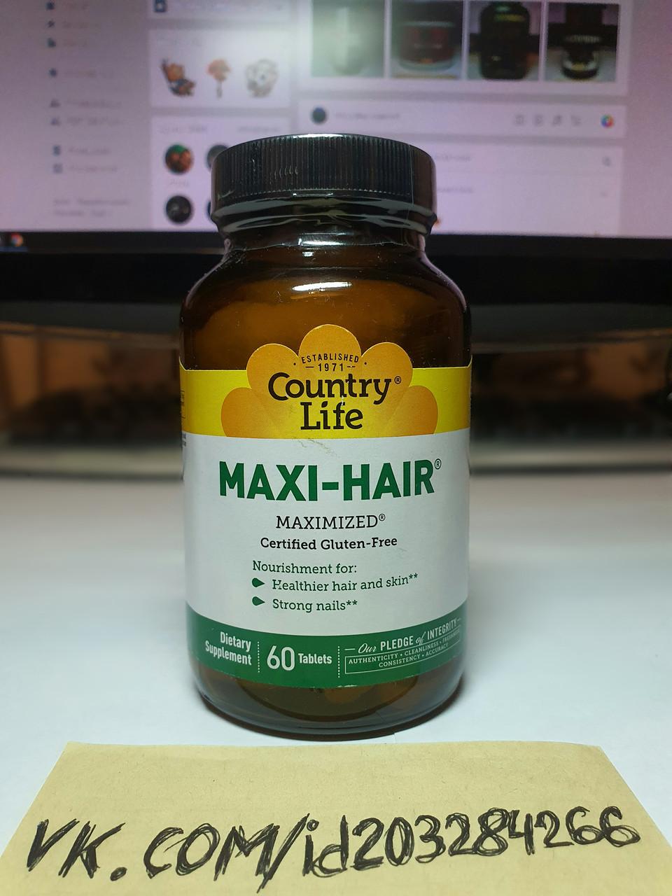 Витамины для кожи волос ногтей Country Life Maxi-Hair 60 таблеток кантри лайф макси хаир