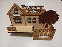 Именная деревянная ключница Ключница настенная в прихожую из дерева (фанера) для ключей