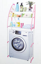 Полка стеллаж напольный над стиральной машиной 68х152 см HLV WM-63 Pink