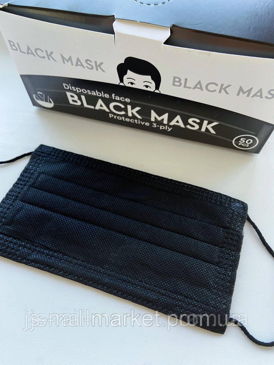 Медицинские маски для лица 50 шт  чёрные
