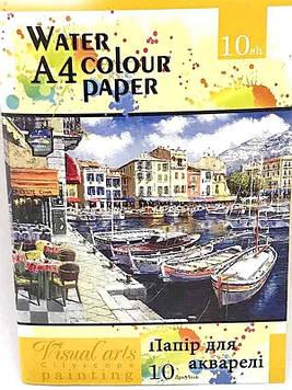 Папір для акварелі ПА4210 А4 10л