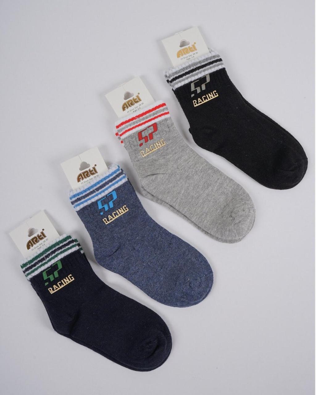 Бавовняні шкарпетки для хлопчиків 3-4 роки ТМ Arti 5489612776150