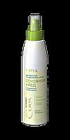 ESTEL CUREX Classic Двохфазний спрей для зволоження, 200 мл