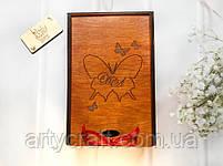 """Бокалы с гравировкой (№22) в деревянной коробке """"Бабочки"""" (ореховое дерево), фото 3"""