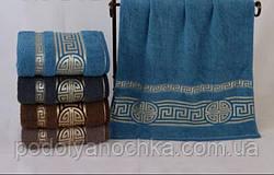 Рушник банний версаче (70х140)
