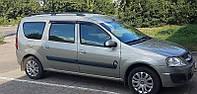 Продольные рейлинги с металическими ножкой Dacia Logan MCV 2008-2014 г.в.