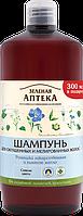 Зеленая аптека. Шампунь ромашка лекарственная и льняное масло для окрашенных и мелированных волос 1 л