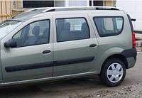 Продольные рейлинги с пластиковой ножкой Dacia Logan MCV 2008-2014 г.в.
