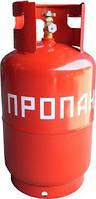 Газовый баллон бытовой Novogas 12л (Беларусь)