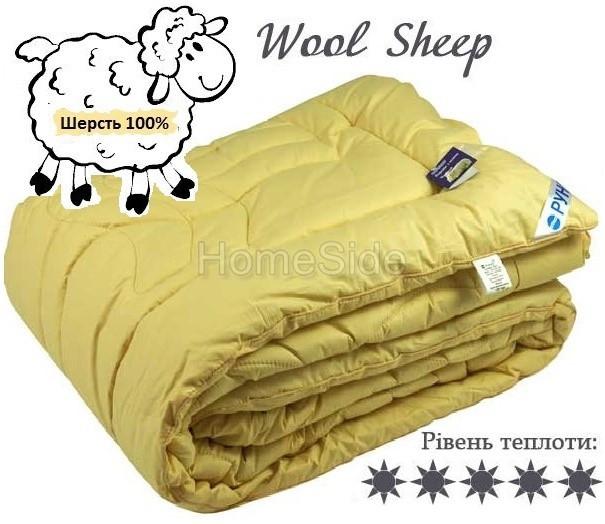 Одеяло зимнее особо теплое шерстяное 140x205 полуторное Тик хлопок Elite Beige 450г/м2 (321.29ШЕУ)