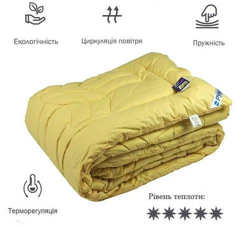 Одеяло зимнее особо теплое шерстяное 140x205 полуторное Тик хлопок Elite Beige 450г/м2 (321.29ШЕУ), фото 2