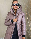 Куртка женская, фото 7