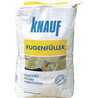 Шпаклевка универсальная Knauf Фугенфюллер 25кг.