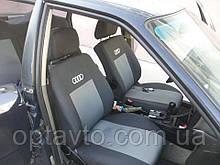 Чехлы в салон для Audi 80 (B3) модельные Prestige 1986-1991 (горбы) Темно-серые. Полный комплект!
