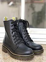 Женские зимние ботинки кожаные на шнуровке берцы, ботинки женские зимние кожаные Dr Martens от производителя