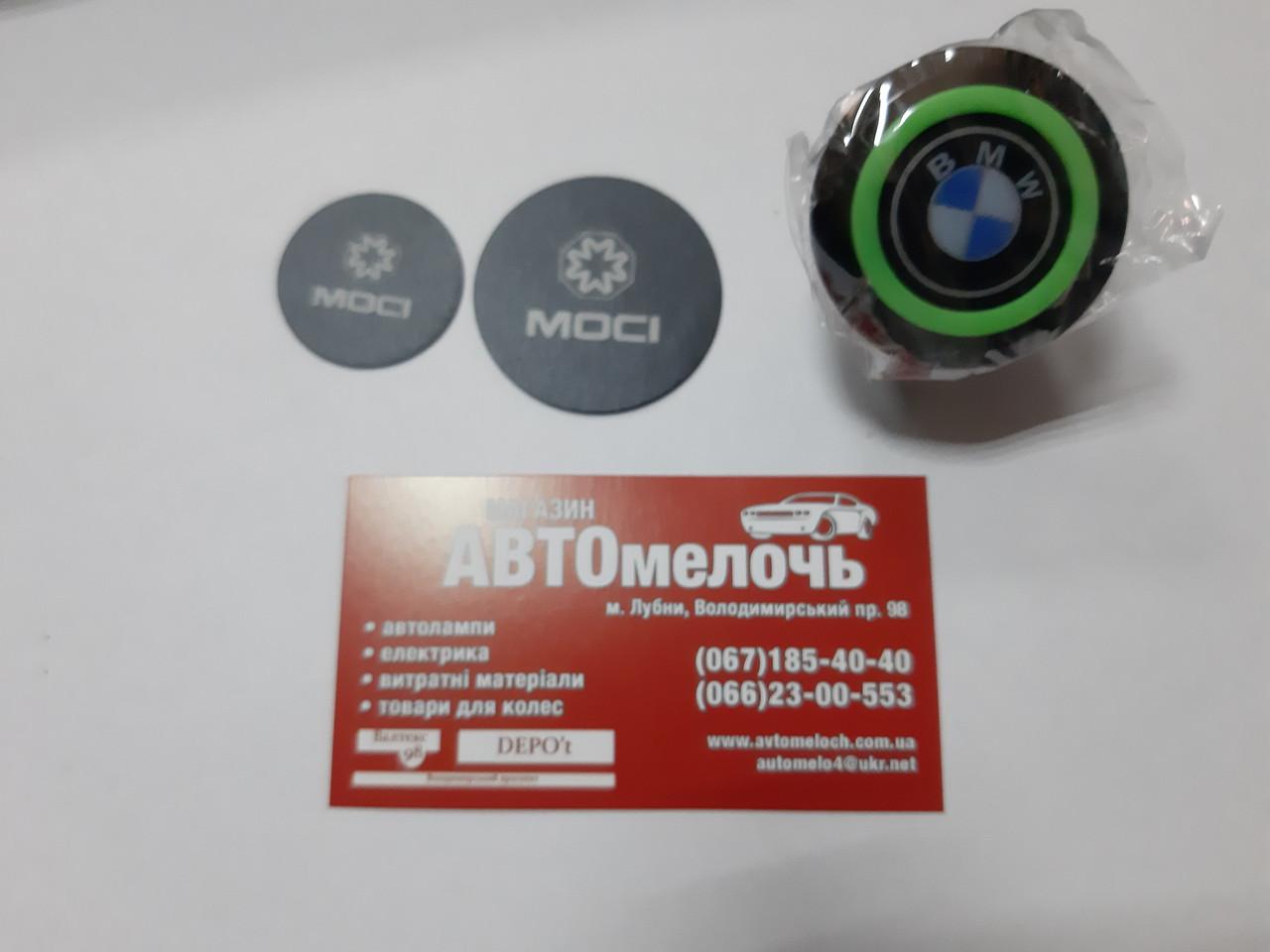 Держатель-подставка телефона магнитный на ножке (двухсторонний скотч) BMW пр-во Moci