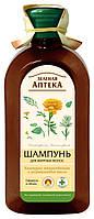 """Шампунь """"Календула лекарственная и розмариновое масло"""" для жирных волос Зеленая Аптека 350 мл"""