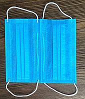 Маски медицинские одноразовые 1 шт трехслойные в упаковке