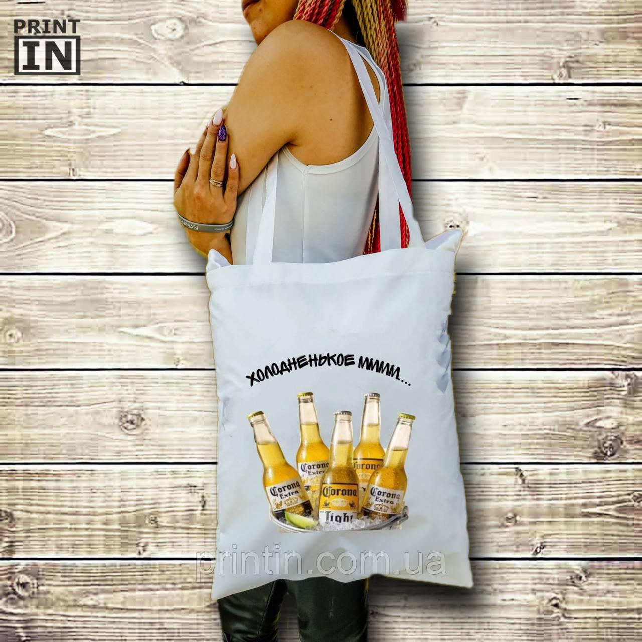 Печать на сумке промо/пляжной белой
