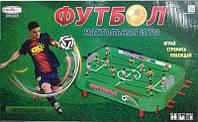 """Настольный игра """"Футбол"""" 201015"""