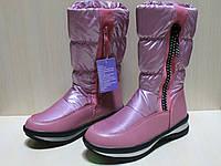 Сапожки дутики на девочку, детская зимняя обувь, розовые сапоги Томм р.33